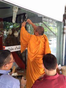 Monk Blessing Office