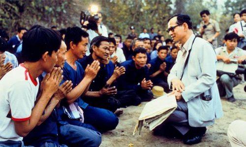 HM King Rama IX 2