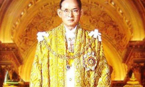HM King Rama IX
